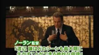 Fujisankei - INCEPTION thumbnail