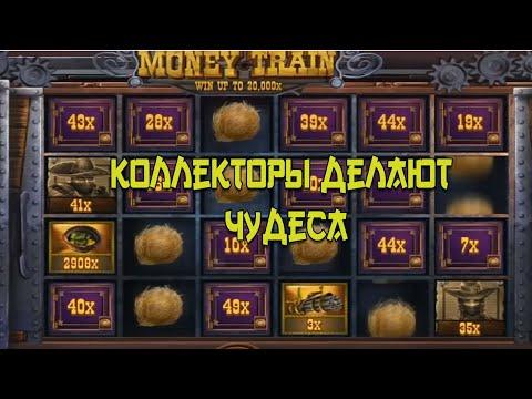 ✅Лучшие заносы недели онлайн казино май 2020.Русские заносы стримеров #12