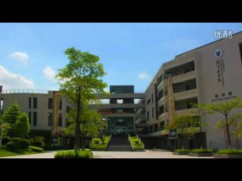 Introduction to Guangdong Pharmaceutical University