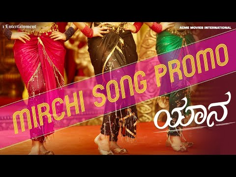 Mirchi Video Song Promo   Yaanaa   Vaibhavi, Vainidhi, Vaisiri   Vijayalakshmi Singh
