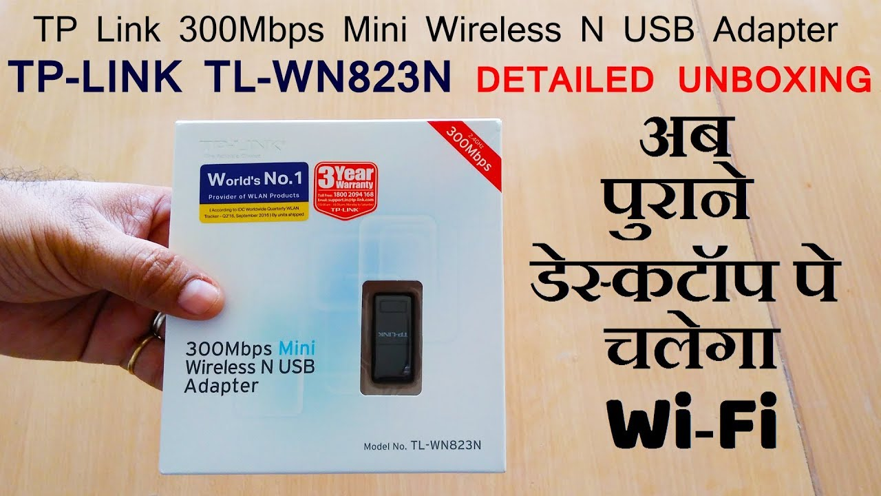 Tp Link 300mbps Wireless Usb Adapter Unboxing 2018 How To Enable Tl Wn 823n Install Wifi Hotspot In A Pc