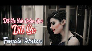 Dil Ne Yeh Kaha Hai Dil Se Female Version | Dhadkan | Kumar Sanu | Udit Narayan | Alka Yagnik