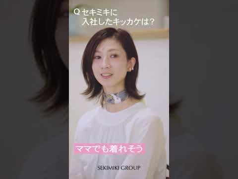動画:中途入社の先輩インタビュー