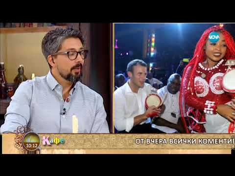 Лидия Шулева, Гала и Стефан коментират актуалните теми и новини - На кафе (06.07.2018)