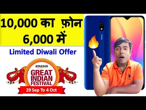 amazon-great-indian-festival-rs.9,999-ka-phone-rs.5,999-mein-|amazon-great-indian-festival