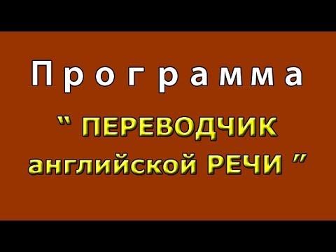 Узбекско-русский онлайн словарь