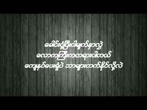 big-bag-myat-kyaw-thu-lin