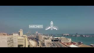 Mix - IZREAL & GURME - Хамса Feat. Fint (prod. C4 Beatz)