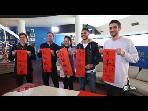 L'Inter del Suning celebra il capodanno cinese