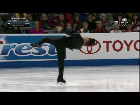 "Figure Skater Skates To Lil Jon's ""turn Down For What"" At Us Nationals"
