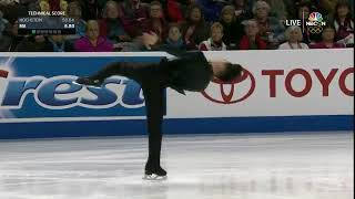"""Figure Skater Skates To Lil Jon's """"turn Down For What"""" At Us Nationals"""