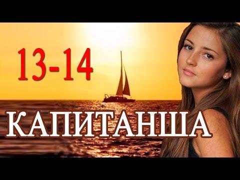 Русские сериалы 2017-2016 смотреть онлайн