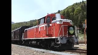 JR飯山線 DD16+旧型客車 『いいやま菜の花まつり号』