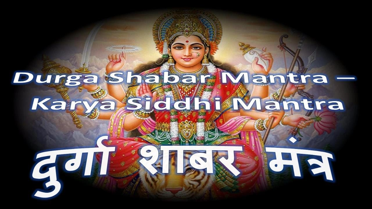 Durga Shabar Mantra – Karya Siddhi Mantra To Fulfill Wishes by mantrascience