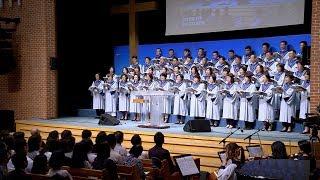 믿음 위에 교회 세웠네 | 분당우리교회 1부 찬양대 | 2019-05-26