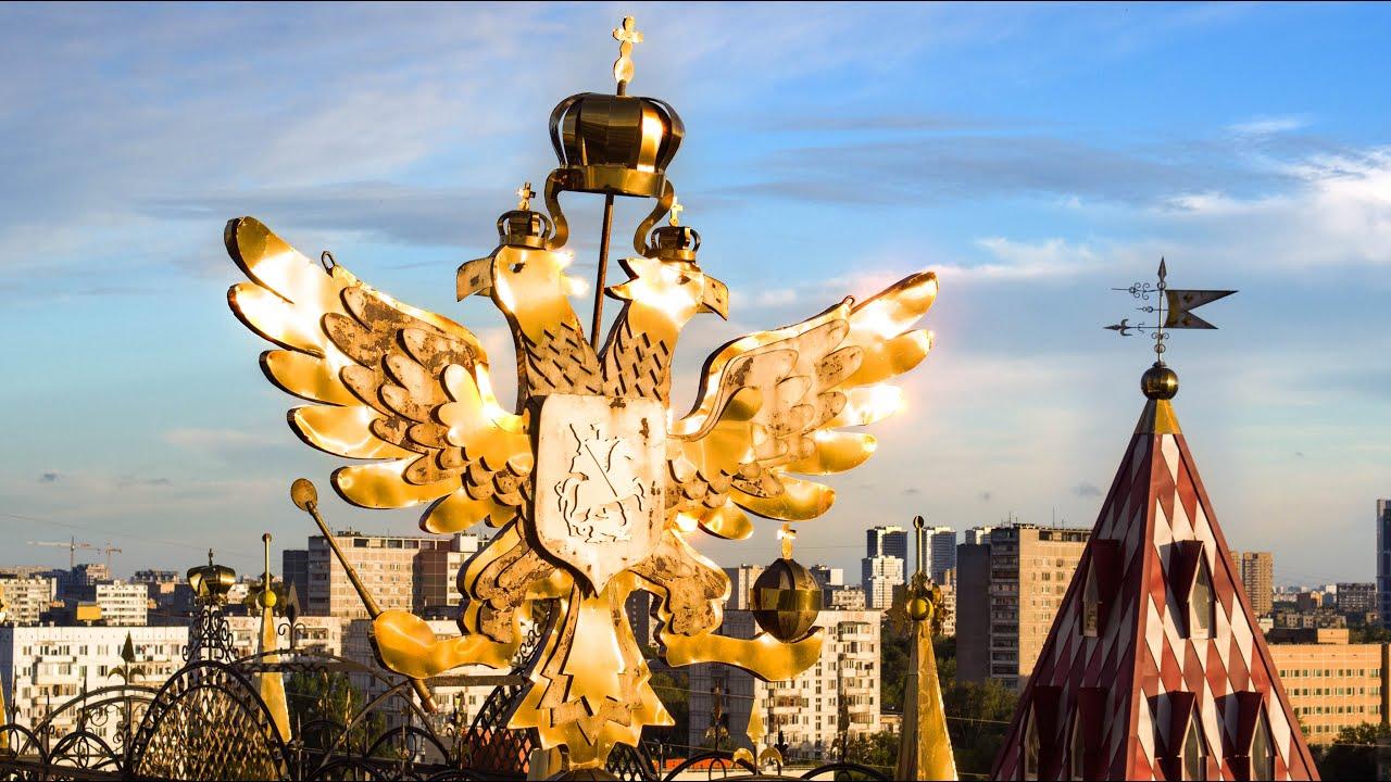 удобно кататься банк фотографий с квадрокоптера кремль порежьте банан, положите