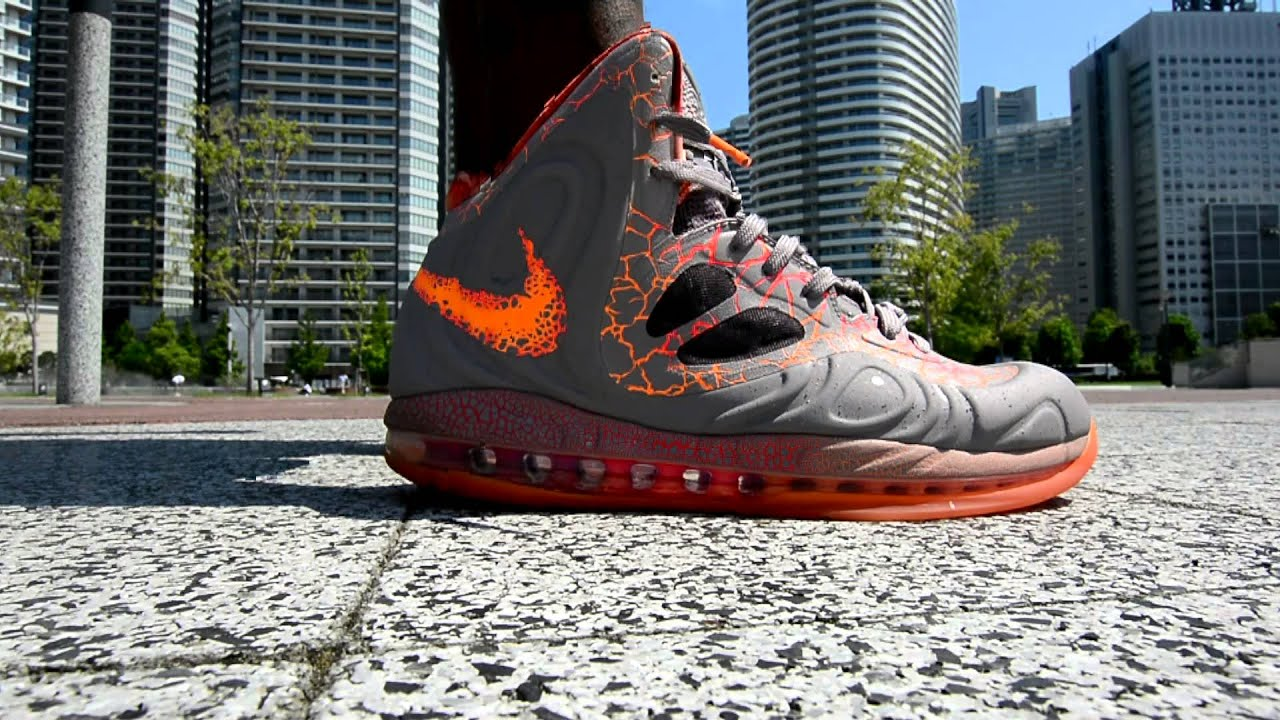 Nike Air Max Hyperposite Area 72 | Sole Collector
