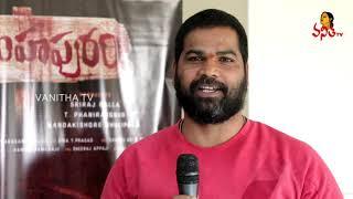 Narasimhapuram Movie Trailer Launch By Victory Venkatesh | Nanda Kishore | Vanitha TV Image