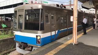 筑前前原駅にて筑肥線(303系・305系・1000系)を若干撮り鉄
