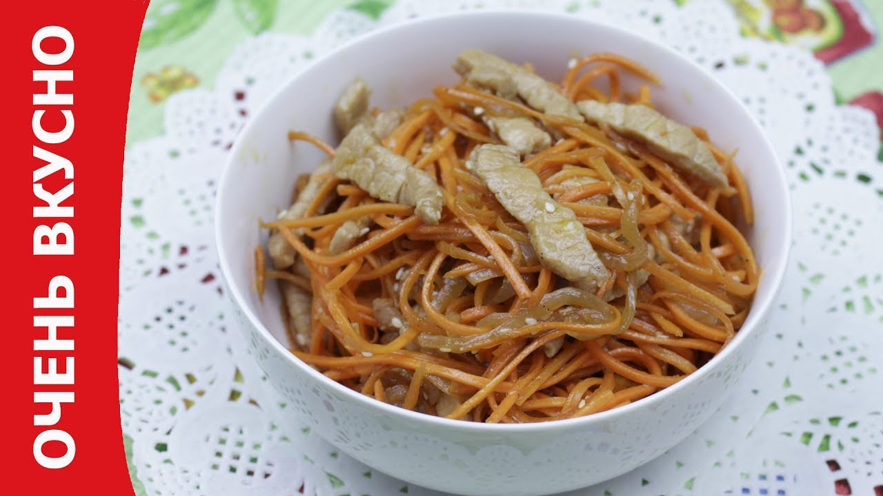 Готовим морковь по корейски