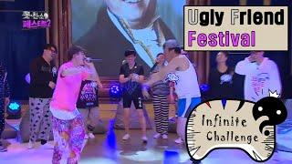 [Infinite Challenge] 무한도전 - Bobby&Junha hip hop joint performance 20160220