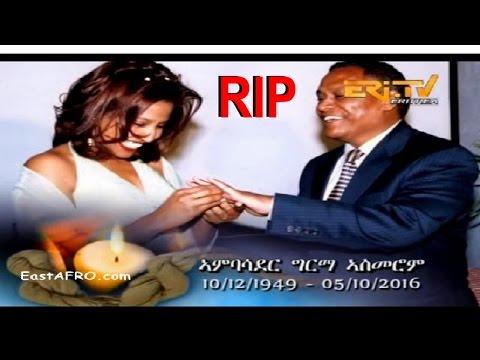 Eritrean Ambassador Girma Asmerom Funeral (October 9, 2016)    Eritrea ERi-TV