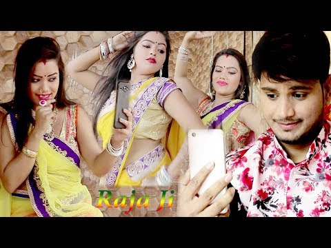 Anil Jaiswal-New Raja Ji-2018 Full HD Video-राजा जी-Super Hit Bhojpuri Song-Latest Lokgeet