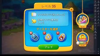 ミニ ゲーム ダム フィッシュ フィッシュダム攻略 ステージ1~100