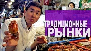 видео Корейский городовой