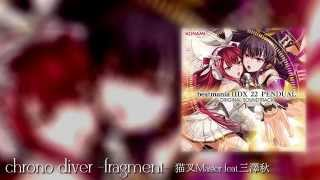 Nekomata Master feat. Aki Misawa - chrono diver -fragment- (English subtitles)