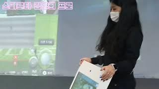 GTS골프아카데미 대전 옥천 보은 영동 실내연습장 프로…