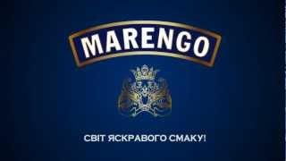 Marengo promo #2 | Маренго промо #2 (2012)