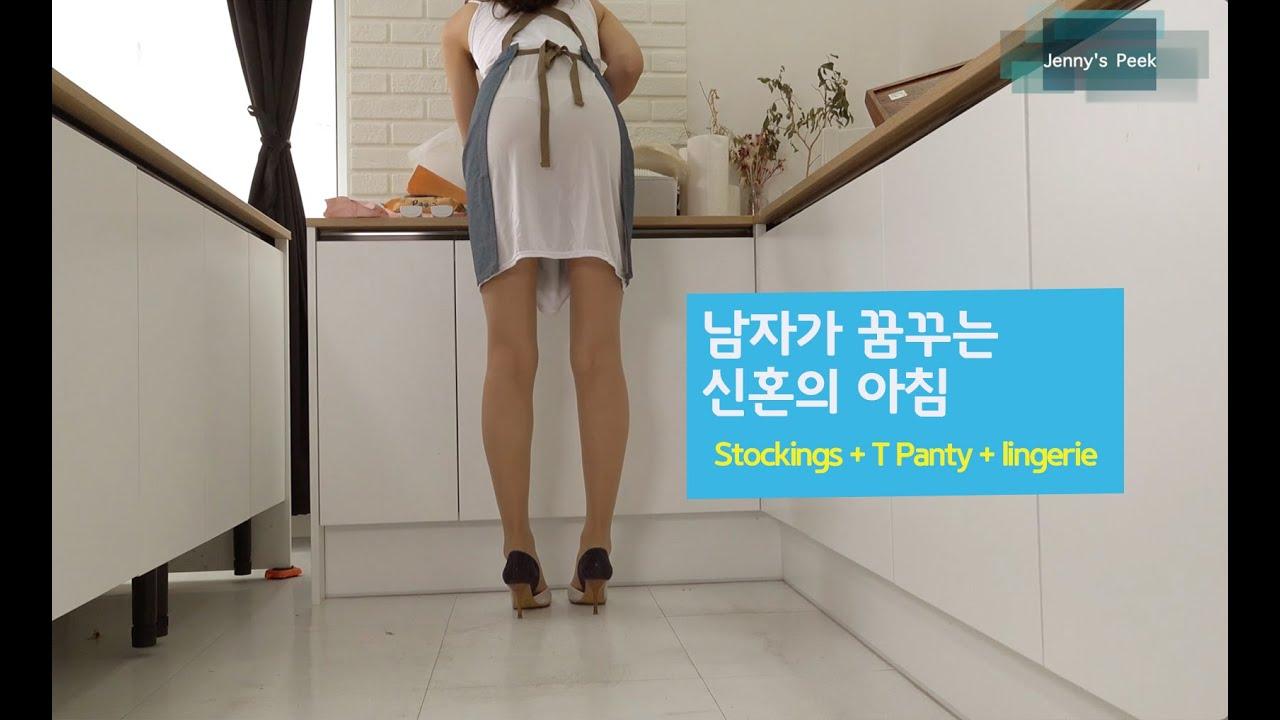 남자들이 꿈꾸는 신혼의 아침 - stockings + T panty + lingerie