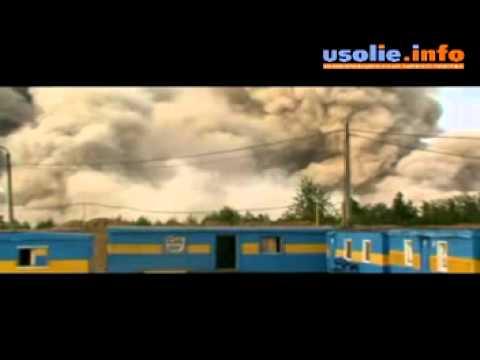 """Видео взрыва РЛС """"Дарьял"""" #1"""