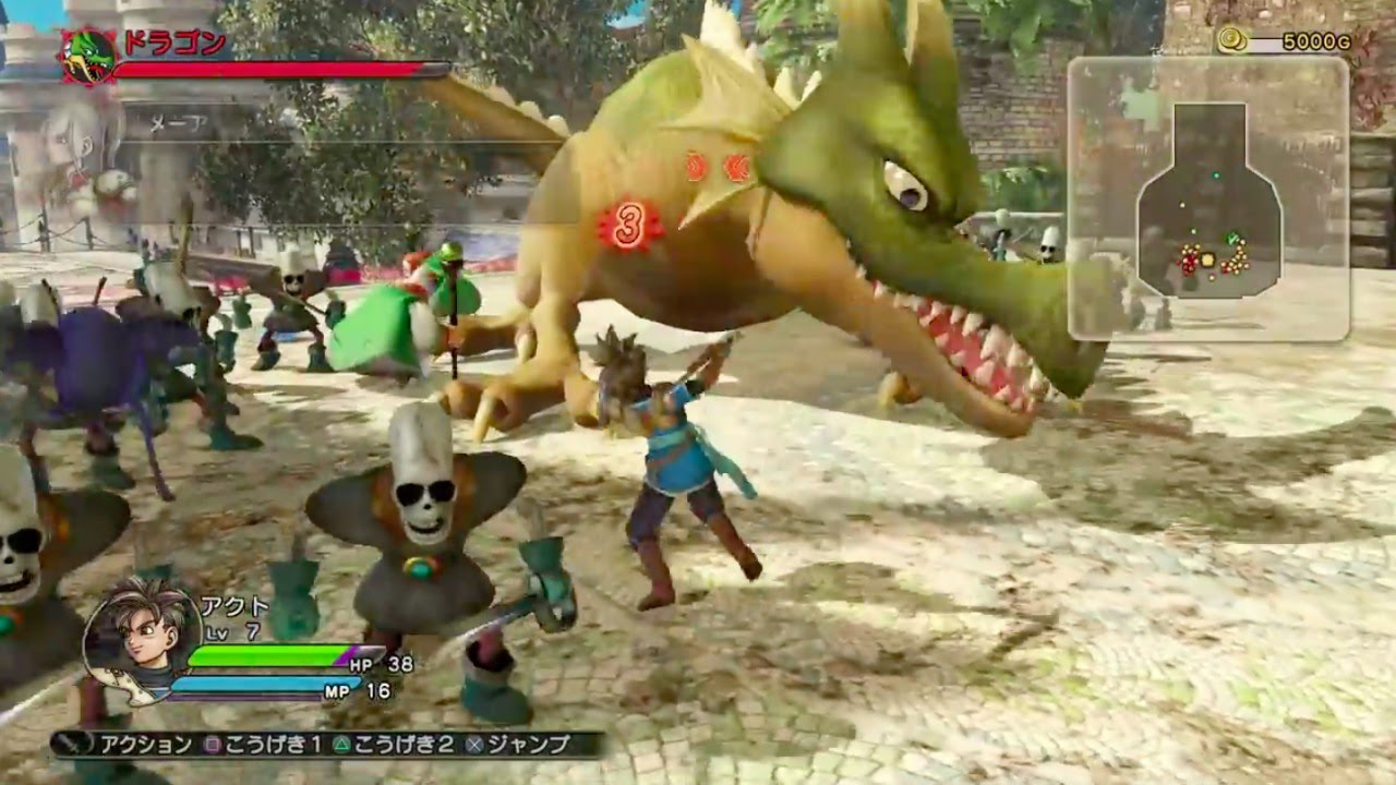 Dragon Quest Heroes PS3 Gameplay Footage (Japanese)