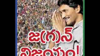 ys jagan powerful song