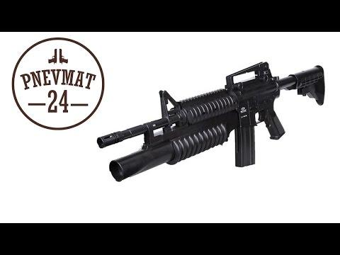 Пневматический пистолет пулемет gletcher uzm наша цена 5000 руб. Дешевле не найти.