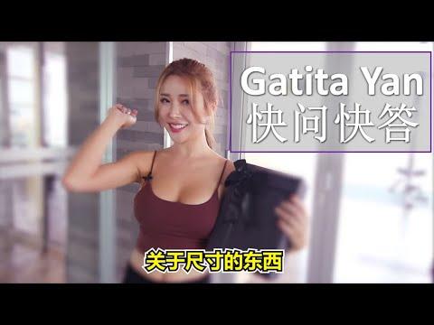 Download Gatita Yan - Tong Lee Yann 首次公开了她的家!《赢家36》