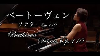 Beethoven : Sonate Nr.31 As-dur Op.110  ベートーヴェン:ソナタ第31番作品110 Pf.高木早苗