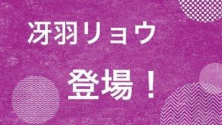 ドラマ「エンジェル・ハート」に 出演の上川隆也は、 主人公の冴羽リョ...