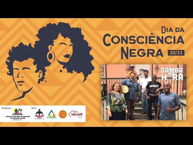 Comemoração Dia da Consciência Negra