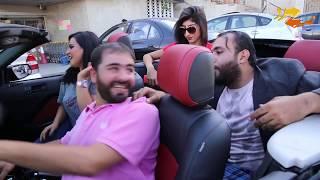 سكتشات صدرد 2016 حلقة الكنابيات (الجزء الثالث) Sud Rad Episode 7