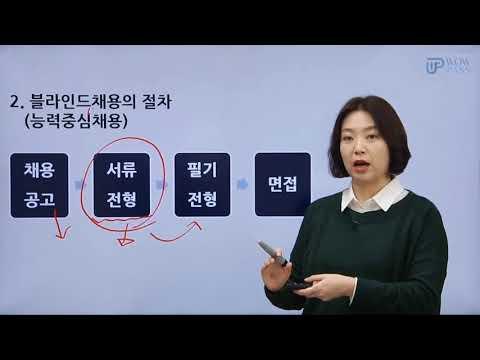 홍보 동영상 보기