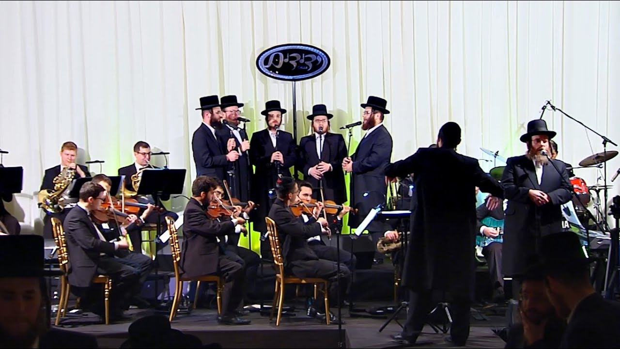 BlueRhythm Presents: MIR Dinner Highlights - Isaac Honig & Yedidim | Arr/Cndctd: Tzvi Blumenfeld