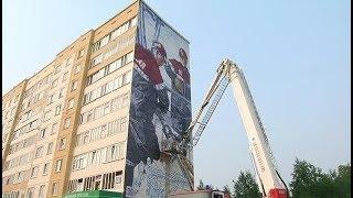 В Когалыме в стиле стрит-арт оформляют фасады жилых домов