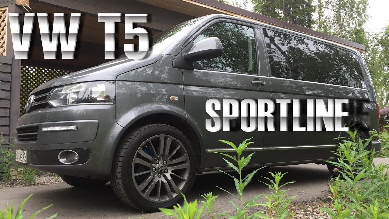 Volkswagen T5 Multivan SportLine   Лучший Тюнинг, Спорт Подвеска, Диски 20 от Range Rover Sport