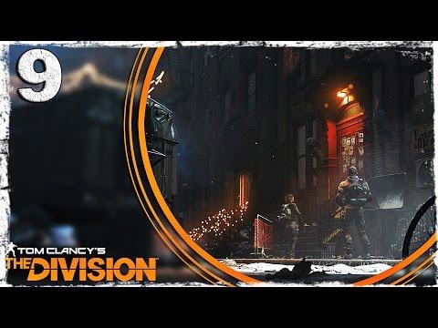 Смотреть прохождение игры [Xbox One] Tom Clancy's The Division BETA. #9: По старым чертежам.
