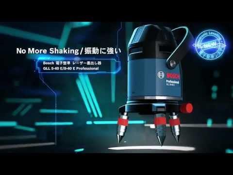 電子整準レーザー墨出し器 GLL8-40ELR型のご紹介