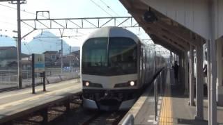 快速マリンライナー5000系+223系5000番台通過‼@端岡駅