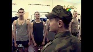 Красота - История всероссийского обмана [04]